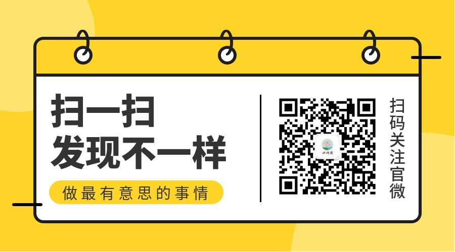 黄色简约公众号二维码1 (1).jpg